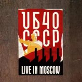 covers/114/live_in_moscow_ub.jpg