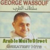 covers/116/greatest_hits_wasso.jpg