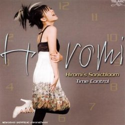 covers/149/time_control_hiromi.jpg