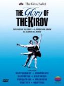 covers/171/the_glory_of_kirov_dvd_various.jpg