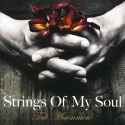 covers/207/strings_of_my_soul_766167.jpg