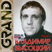 covers/212/grand_collection_1.jpg