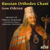 covers/217/russian_orthodox_chant_389593.jpg