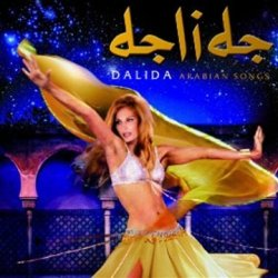 covers/249/arabian_songs_781023.jpg