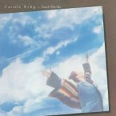 covers/258/touch_the_sky_king.jpg