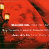 covers/27/beaux_arts_trio_shostakovitch_.jpg