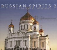 covers/281/rusian_spirits_2ruzni_interpreti.jpg