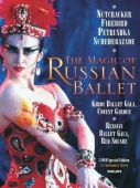 covers/283/magic_of_russian_ballet_72663.jpg