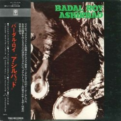 covers/299/ashirbad_jap_card_800594.jpg