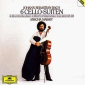 covers/329/suity_pro_cello_16_43518.jpg