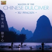 covers/343/master_of_the_chinese_dul_873981.jpg