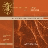 covers/351/chamber_music_868610.jpg