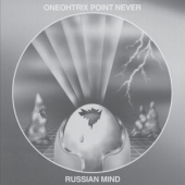covers/356/russian_mind_reissue_864091.jpg