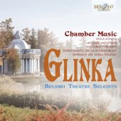 covers/397/lazarevchamber_music_glinka.jpg