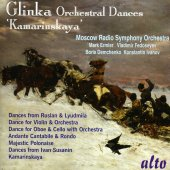 covers/397/moscow_rsoorchestral_dances_glinka.jpg