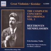 covers/418/complete_concerto_rec_1_837973.jpg