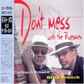 covers/420/power_chords_for_england_guitar.jpg