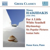 covers/425/piano_works_841451.jpg