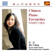 covers/426/chinese_piano_favourites_842149.jpg