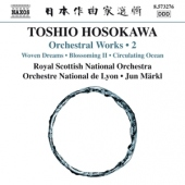 covers/426/orchestral_works_2_842025.jpg