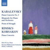 covers/426/piano_concertos_842661.jpg