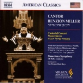 covers/427/cantorial_concert_masterp_844050.jpg