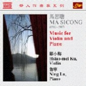 covers/427/music_for_violin_piano_843473.jpg