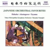 covers/432/japanese_orchestral_favou_847976.jpg