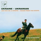 covers/432/ukraine_voice_from_the_848193.jpg