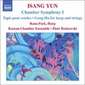 covers/434/chamber_symphony_no1_850685.jpg