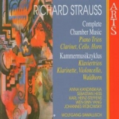 covers/441/complete_chamber_music_886761.jpg
