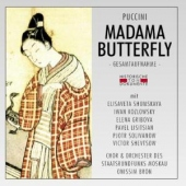 covers/478/madama_butterfly_958914.jpg