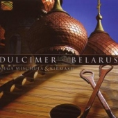 covers/483/dulcimer_of_belarus_965553.jpg