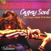 covers/483/russian_gypsy_soul_966621.jpg