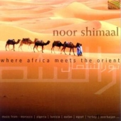 covers/483/where_africa_meets_the_or_965716.jpg