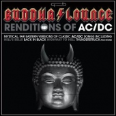 covers/491/buddha_lounge_renditions_976209.jpg