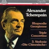 covers/502/rhapsodie_georgienne_1013024.jpg