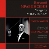covers/505/mravinsky_collection_9sy_1022076.jpg