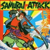 covers/508/samurai_attack_1043491.jpg