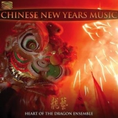 covers/515/chinese_new_years_music_1051254.jpg