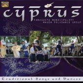 covers/515/cyprus_traditional_1050461.jpg