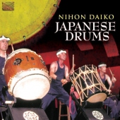 covers/515/japanese_drums_1049793.jpg