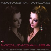 covers/515/mounqaliba_1048559.jpg