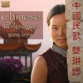 covers/516/chinese_folksongs_1052462.jpg