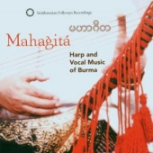 covers/516/harp_and_vocal_music_of_1052680.jpg