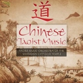 covers/517/chinese_taoist_music_1055353.jpg