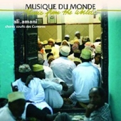 covers/526/chants_soufis_des_comores_1081476.jpg