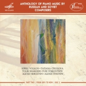 covers/530/anthology_of_piano_music_1099680.jpg