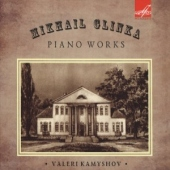 covers/531/piano_works_1101703.jpg