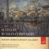 covers/531/suites_by_russian_compose_1102218.jpg
